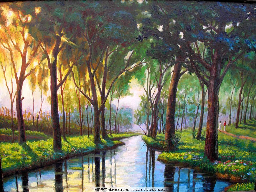 树林风景油画图片
