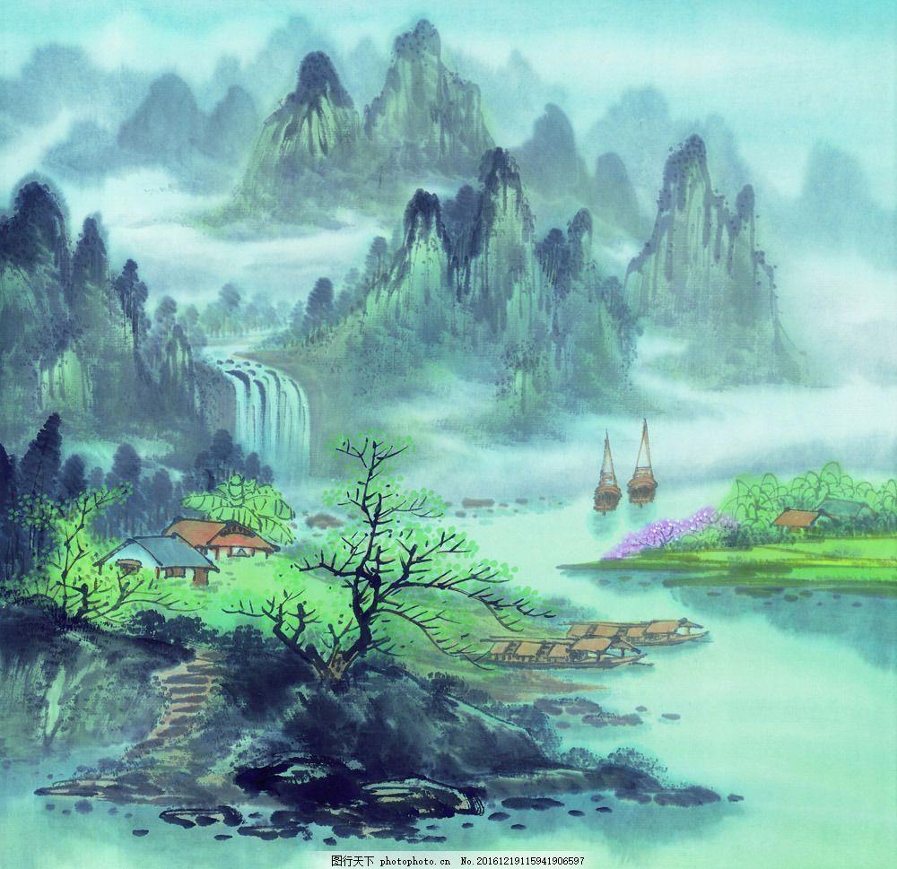 山水风景国画图片素材 山水画 风景写意 水墨画 名画 国画 中国画