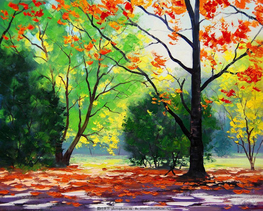 油画秋天风景图片素材 名画 油画 艺术 绘画 文化艺术 艺术品 世界