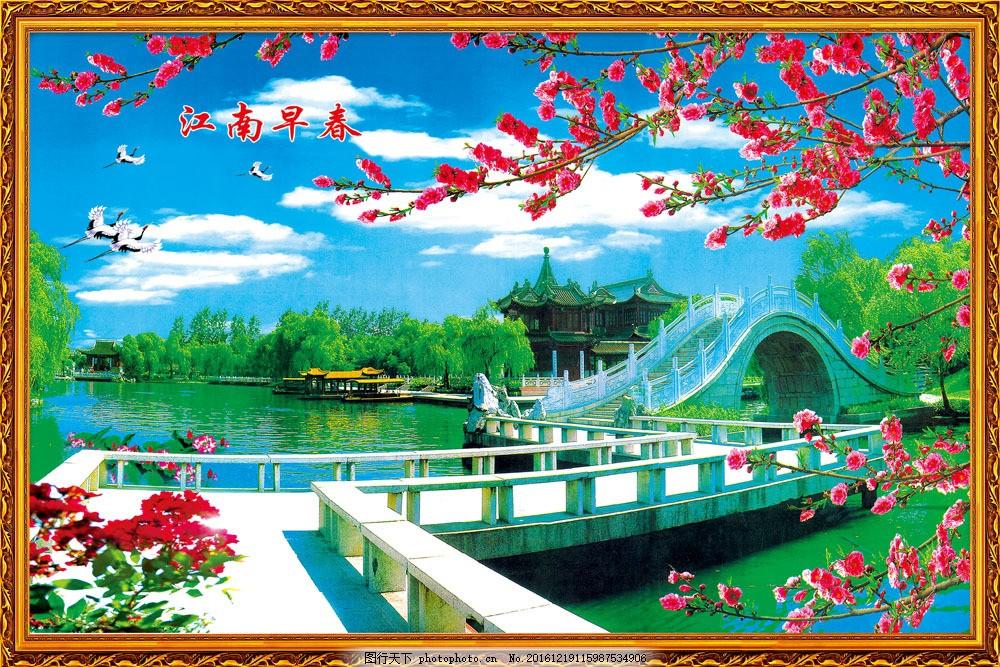 湖泊小桥美景 湖泊小桥美景图片素材 梅花 仙鹤 亭子 山水 挂画