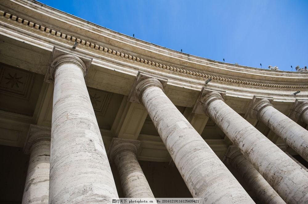 弧形罗马柱 弧形罗马柱图片素材 欧式建筑 石柱 古典建筑 古迹