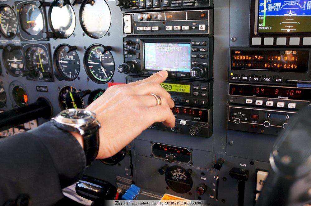 飞机驾驶 飞机驾驶图片素材 飞机驾驶室 机长室 飞行员 飞机驾驶员