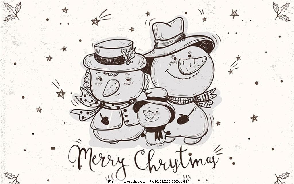 手绘圣诞节雪人一家人