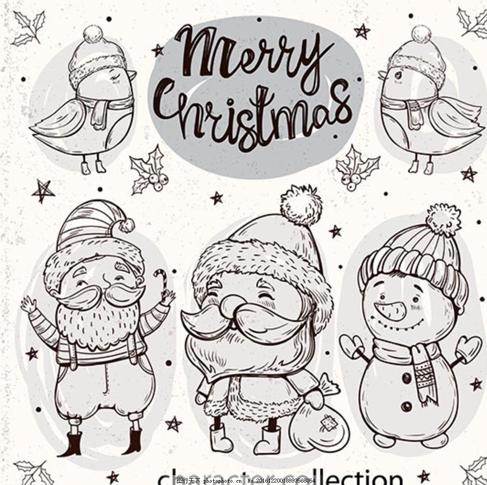 手绘圣诞节雪人和圣诞老人 圣诞节贺卡 圣诞节展架 圣诞礼物 圣诞节素材 圣诞节彩页 圣诞节字 圣诞节广告 圣诞节装饰 圣诞节 圣诞 圣诞快乐 圣诞促销 圣诞海报 圣诞节快乐 圣诞主题 圣诞节活动 圣诞装饰 圣诞节促销 圣诞节海报 圣诞节主题 圣诞节门楼 圣诞节日 圣诞节造型 圣诞元旦海报 设计 广告设计 海报设计 圣诞复活感恩万圣节 设计 文化艺术 传统文化 AI