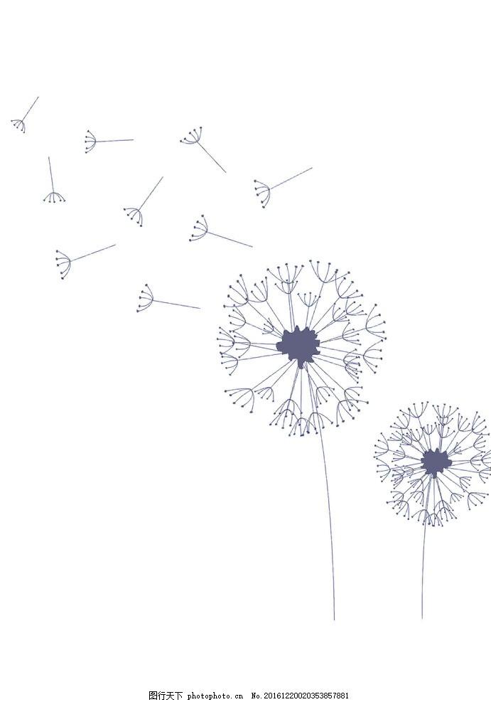 背景 壁纸 设计 矢量 矢量图 素材 植物 种子 691_987 竖版 竖屏 手机