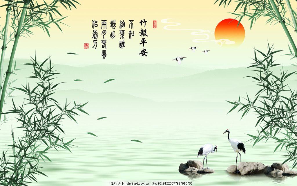 竹子装饰背景墙 壁纸 风景 高分辨率图片 高清大图 建筑 装饰设计