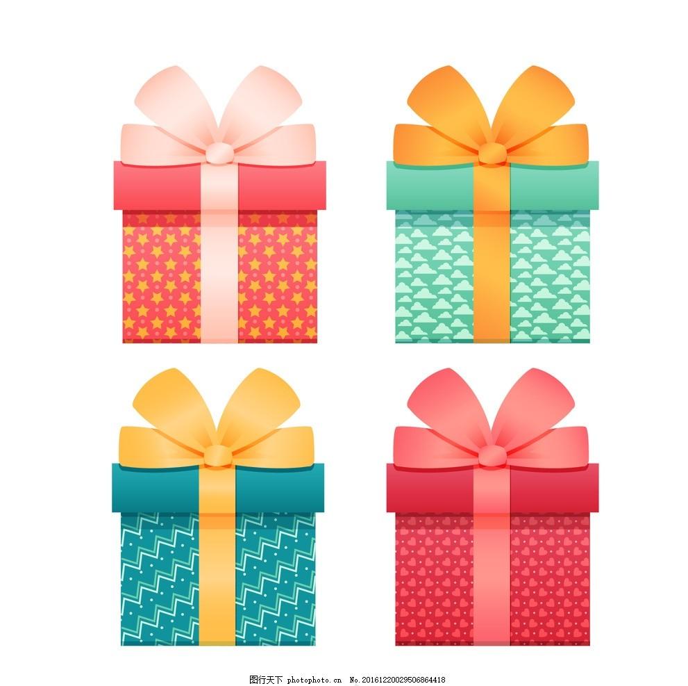礼物 礼盒 礼物盒 礼物图标 简单礼物 生日小礼物 生日礼物 彩色礼物 礼品 精美礼品盒 精美礼品袋 精美包装 精美包装盒 桃心礼物盒 桃心盒 漂亮的蝴蝶结 礼物盒矢量图 情人节 节日礼盒 盒子 包装 卡通礼物盒 礼品袋 包装袋 手提袋 精美 蝴蝶结 丝带 礼物盒 设计 广告设计 广告设计 AI