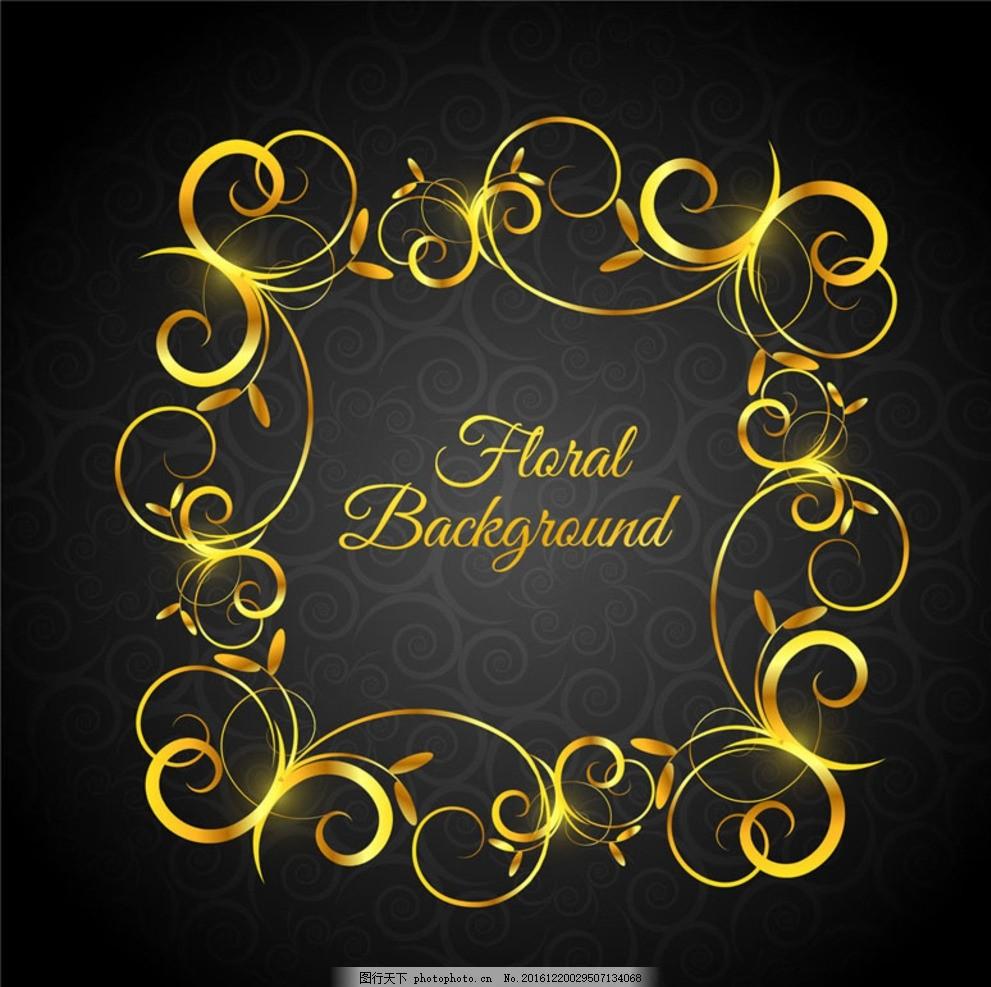 金属花纹素材 金属相框 边框相框花边 金色花纹边框 金属边框 传统