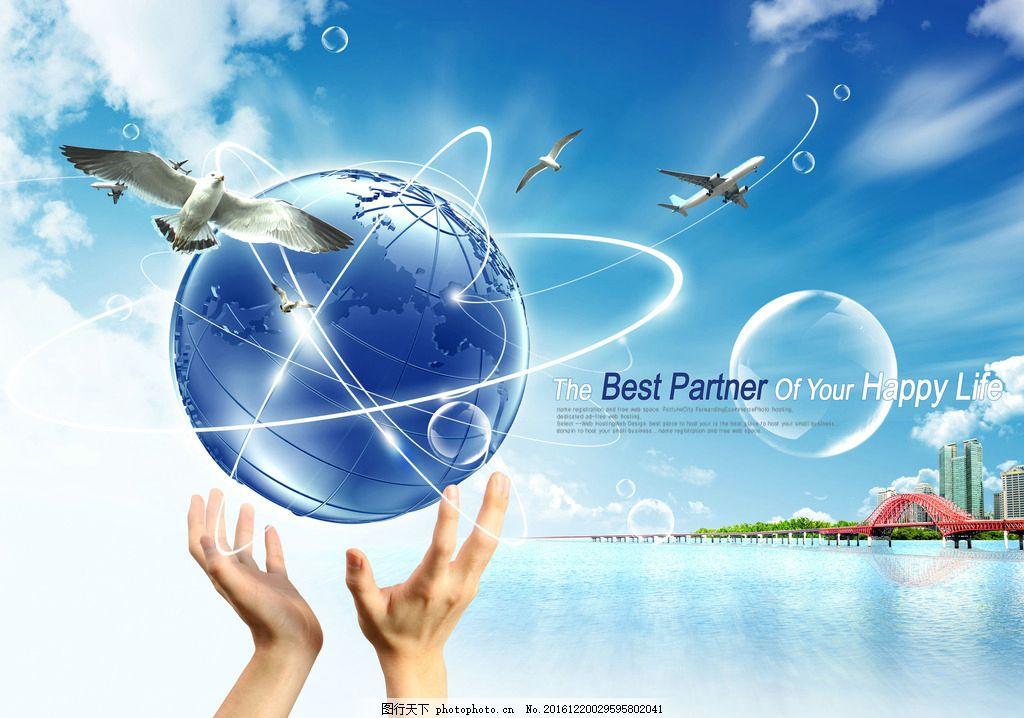 和平鸽 白鸽 蓝天 蓝天白云 飞机 科技素材 海面 高楼 手捧地球 设计