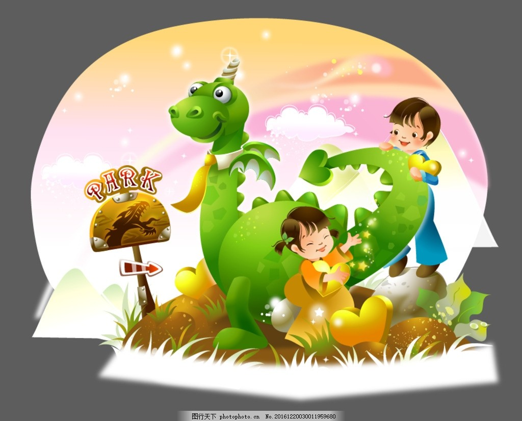 卡通恐龙 恐龙 卡通 简笔画 儿童画 插画 儿童游乐园 游乐园 游乐园