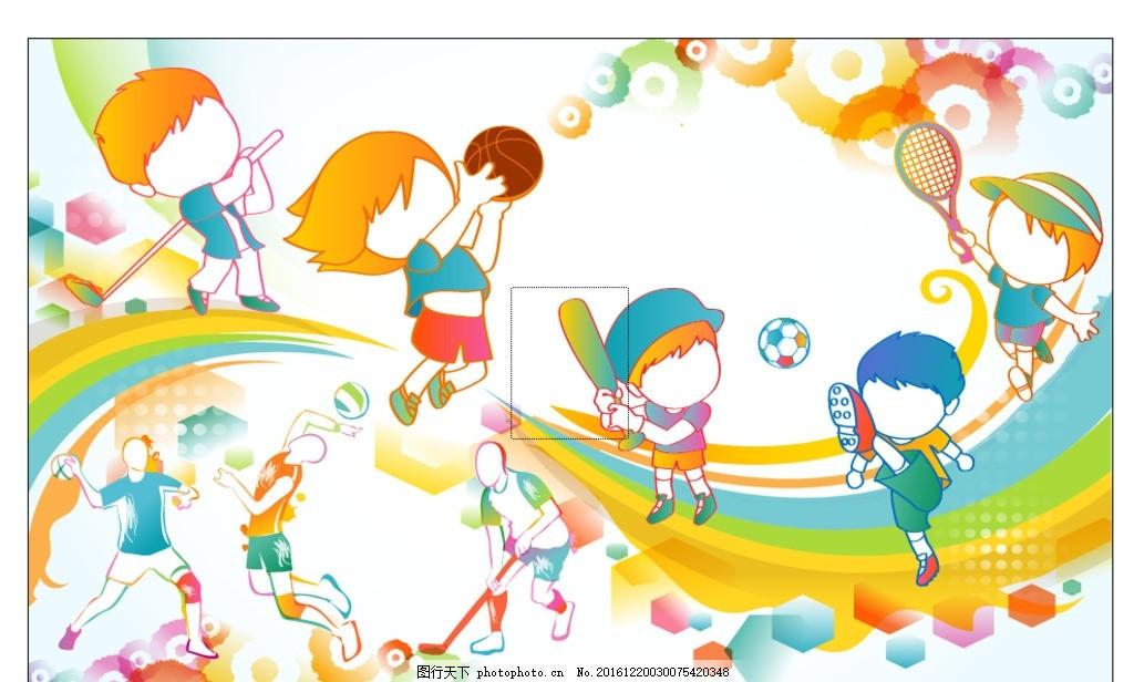 儿童运动会 亲子活动 亲子 亲子活动海报 亲子活动背景 亲子活动游泳