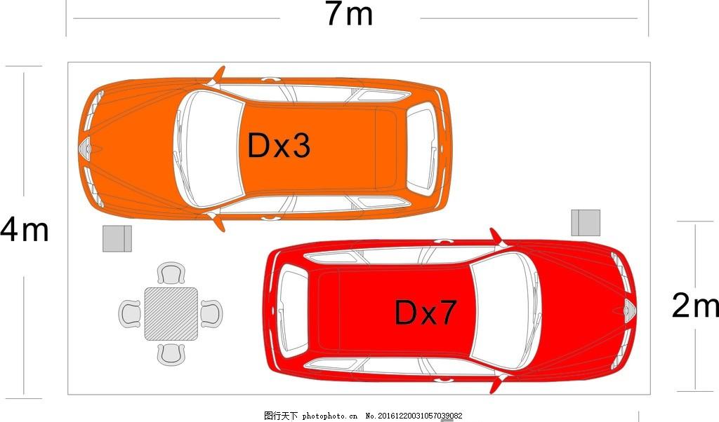 汽车展览平面效果图
