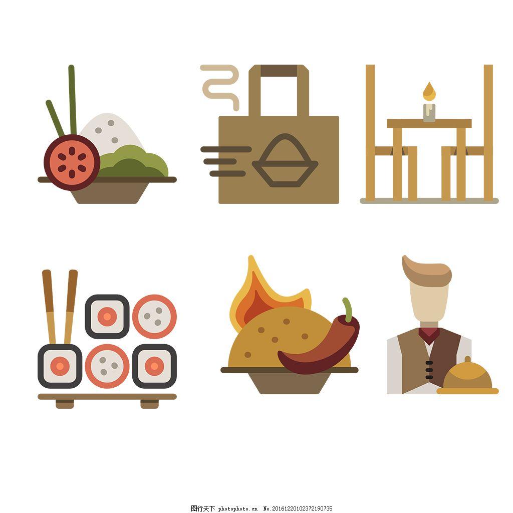 单色 多色 简约 精美 可爱 商务 圆润 方正 立体 图标 icon 美食 食物