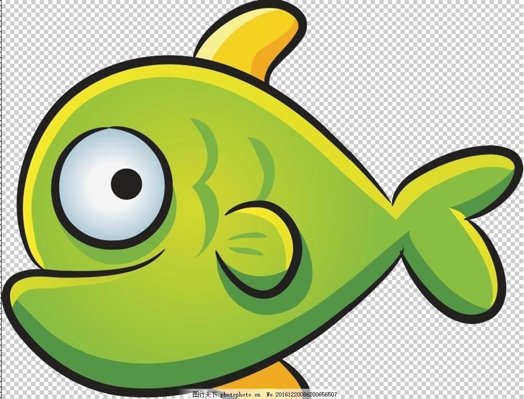 小鱼 卡通小鱼 绿色小鱼 黄色小鱼 可爱小鱼 矢量 游乐 共享