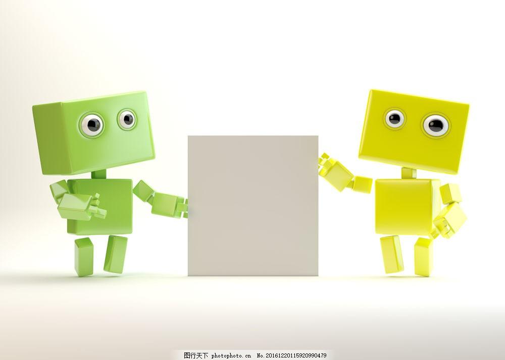 白板与立体小人图片