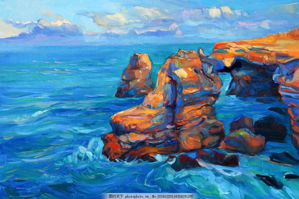 天空与大海水彩画 天空与大海水彩画图片素材 云彩 海洋 石头 水墨画