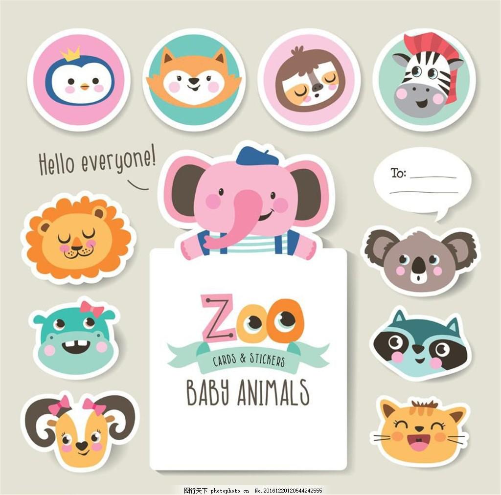 卡片与动物头像 手绘 卡通 可爱