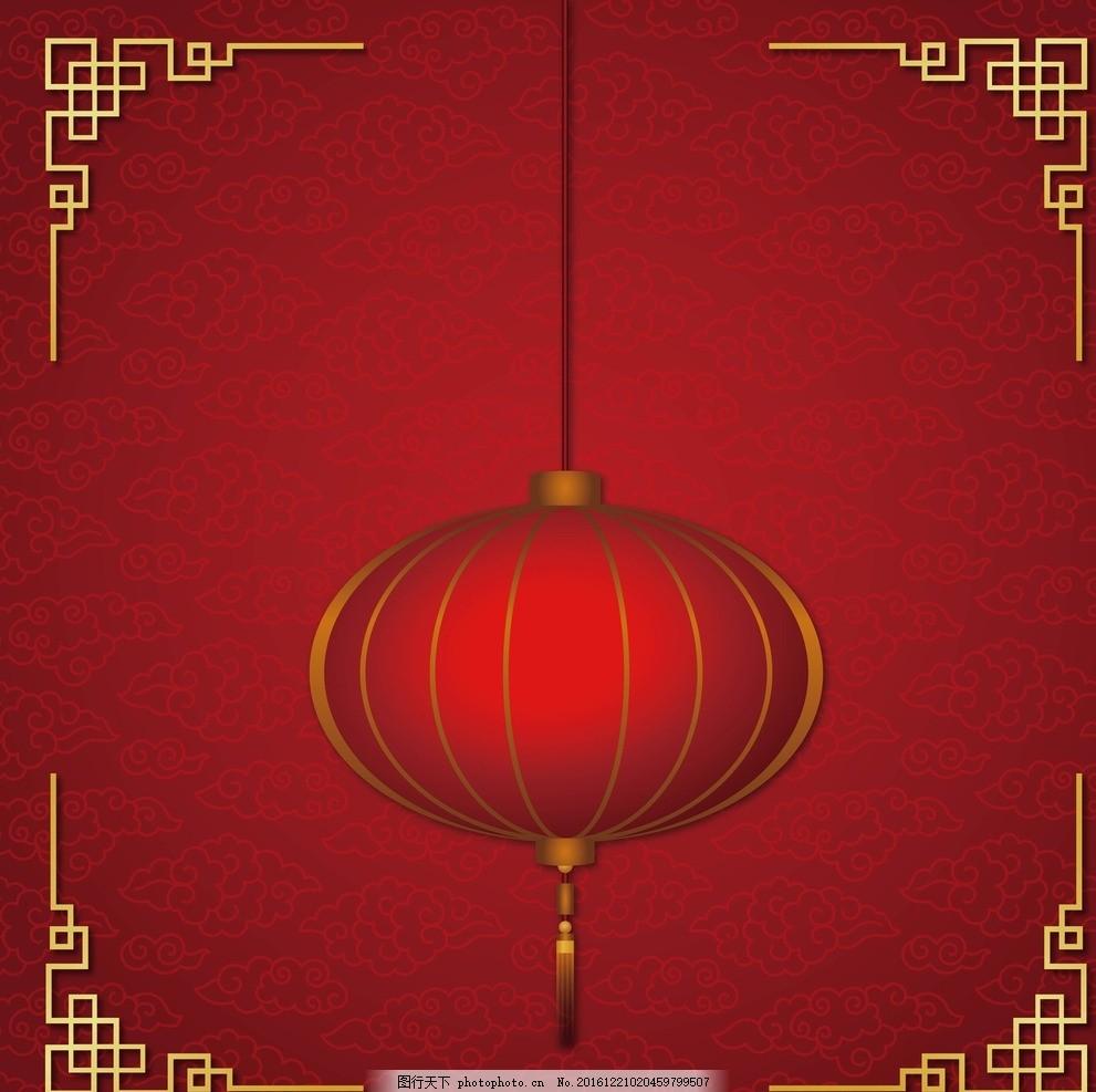 中国风素材边框背景 灯笼 红色背景 黄色边框 纹理 复古
