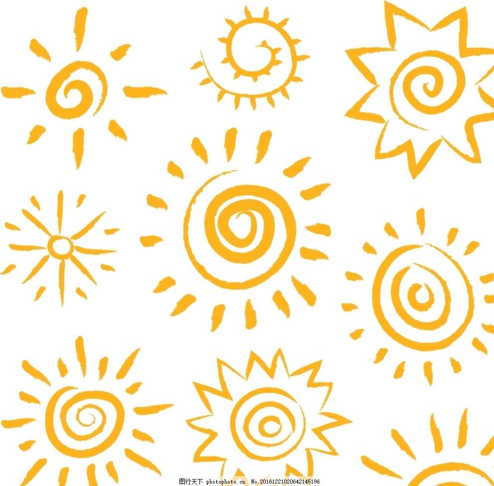 矢量图太阳 卡通太阳 阳光 创意图形 光芒 可爱 素材 装饰图形 图案