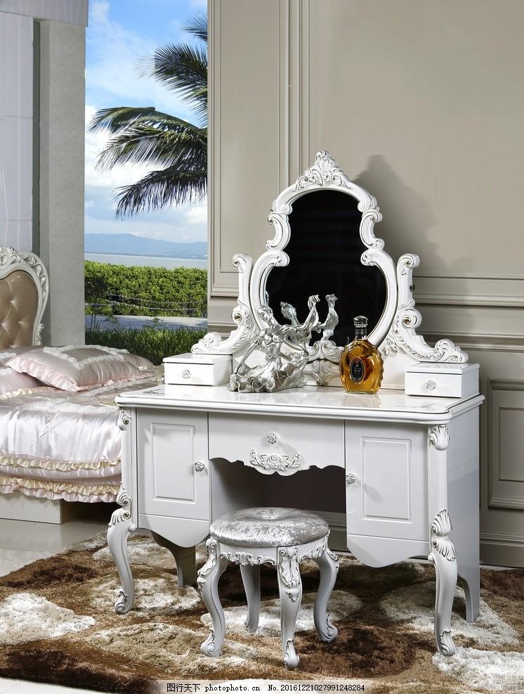 妆台 落地窗 地毯 吊灯 欧式家具 妆蹬 设计 环境设计 室内设计 72dpi