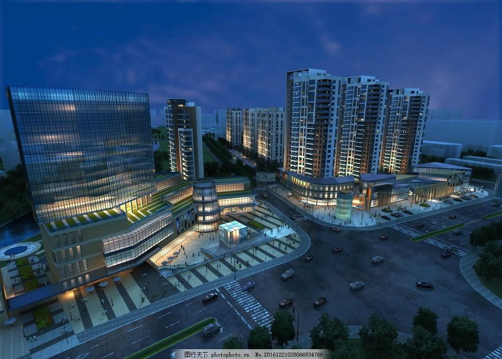 建筑鸟瞰效果图 建筑效果图 建筑设计 住宅设计 高层住宅 高层小区