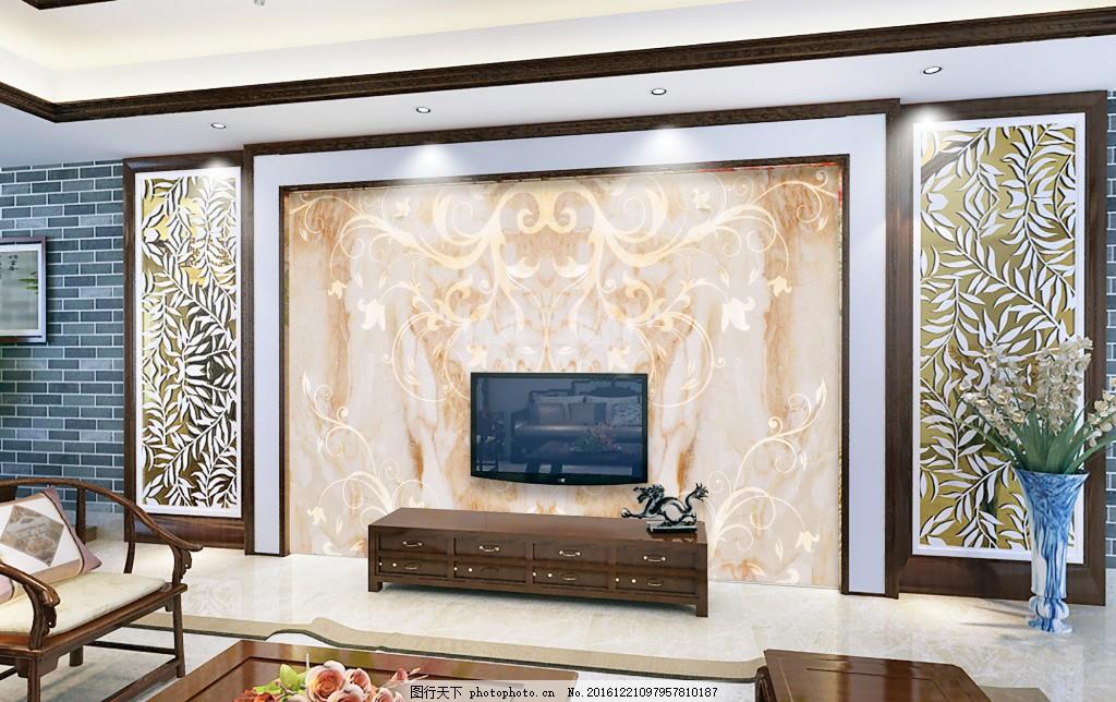 欧式大理石电视背景墙素材