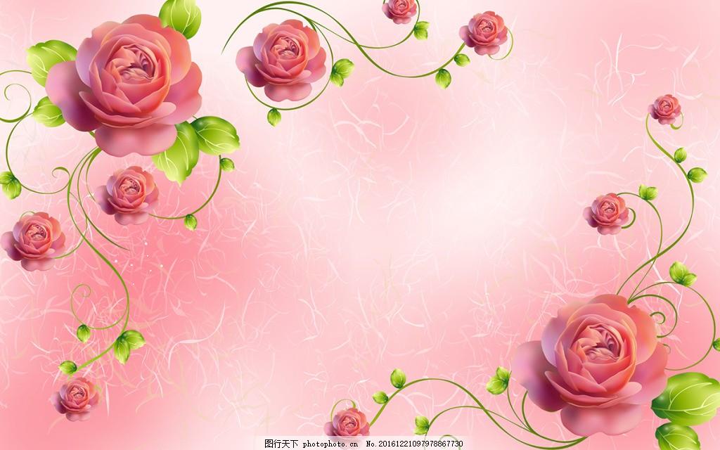 壁纸图片大全风景花卉_高清田园风光手机壁纸图片