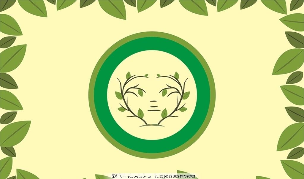 标志 高中标志 班级标志 手绘标志 卡通形象 设计 广告设计 logo设计