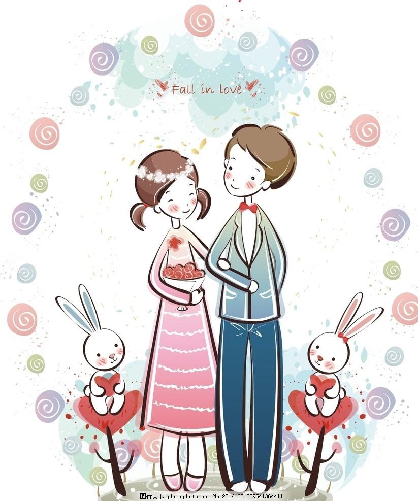 卡通情侣 浪漫卡通 情人节情侣 情人节素材 剪影 拥抱 手绘 情侣素材