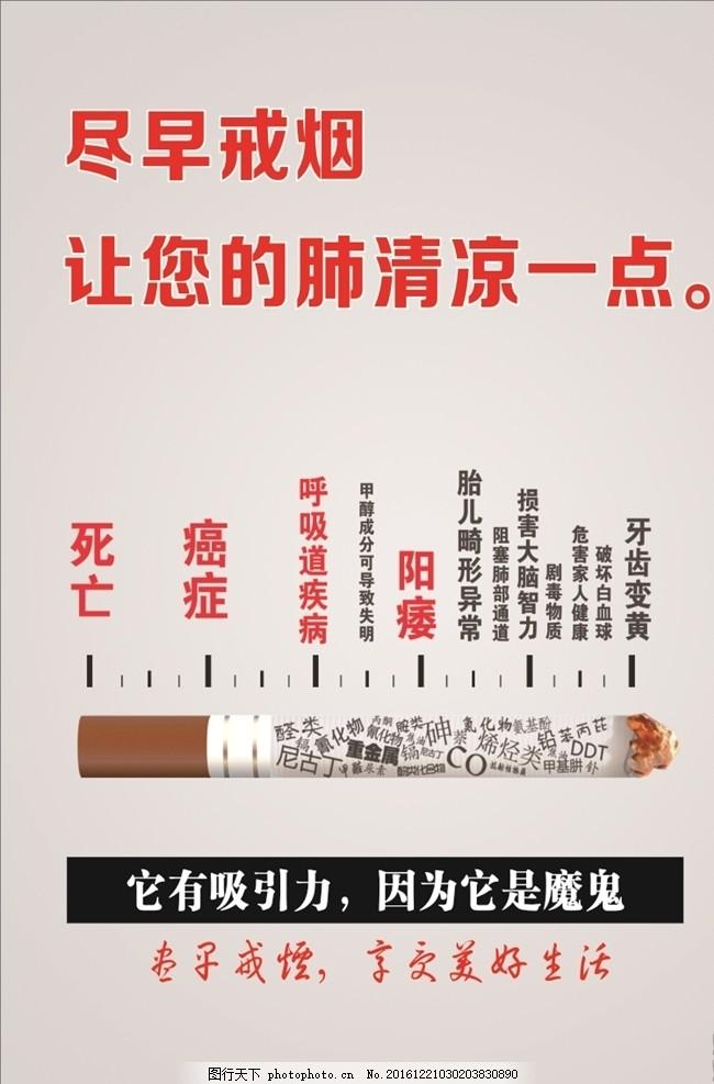 戒烟钢琴简谱双手