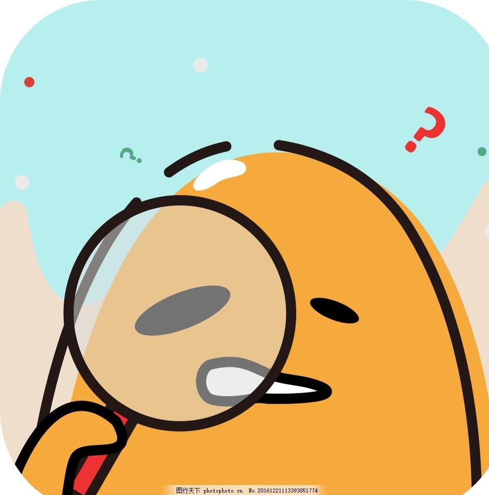 懒蛋蛋 图标 卡通 动漫 可爱 psd 设计 标志图标 其他图标 72dpi psd