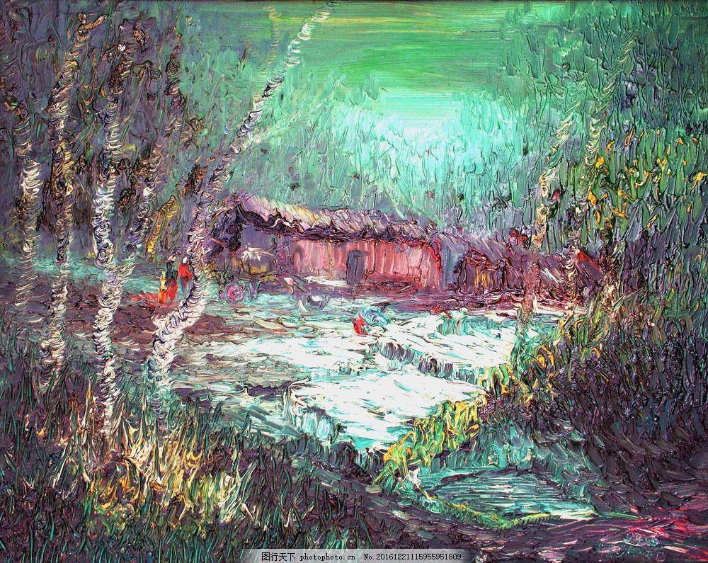 印象派油画风景图片