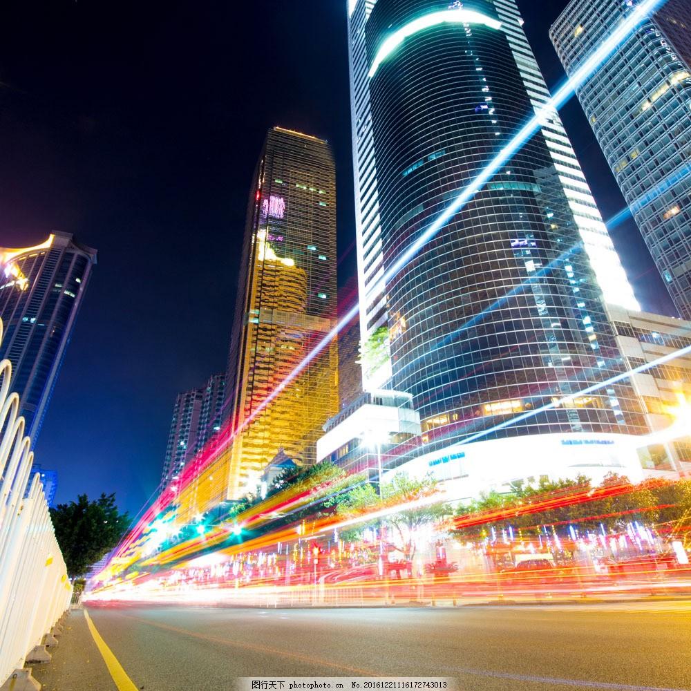 夜晚城市道路 夜晚城市道路图片素材 夜色 城市建筑 高楼 天空