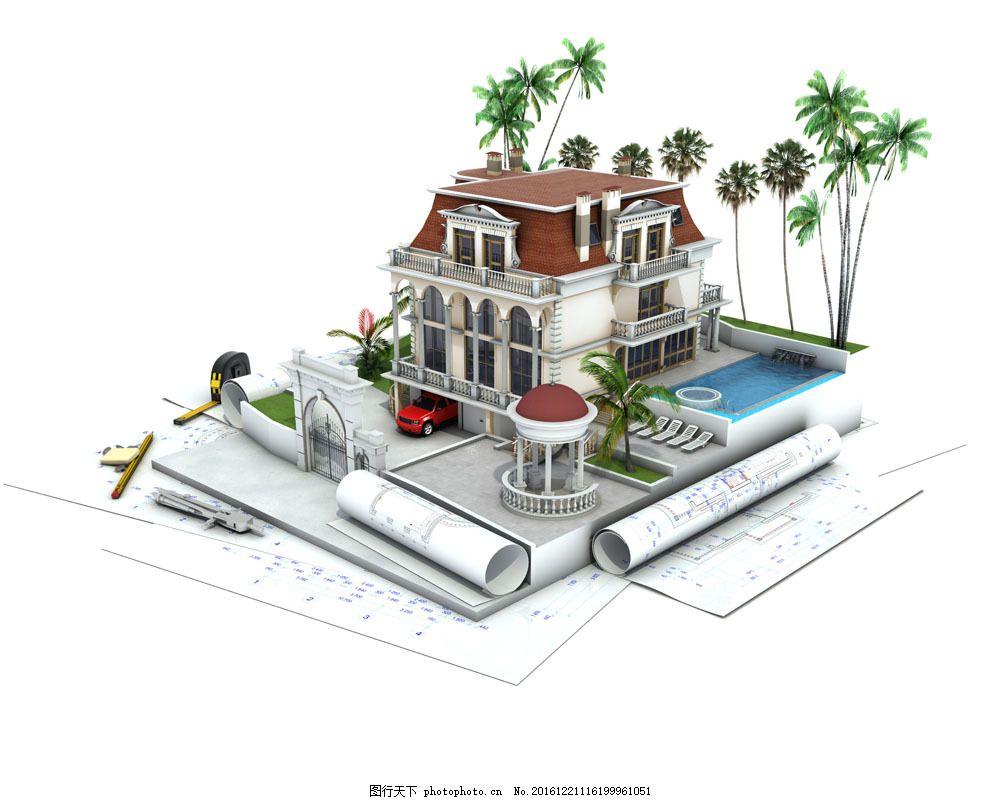 别墅房子与建筑图纸 别墅房子与建筑图纸图片素材 建筑模型 建筑设计