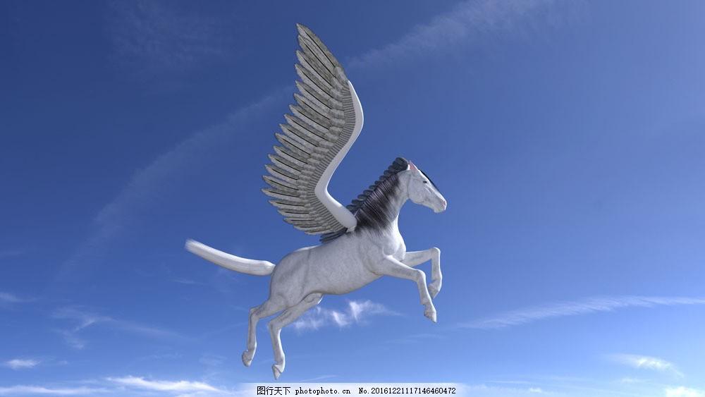 3d动物 立体动物 陆地动物 动物世界 卡通动物 漫画动物 蓝天白云飞马
