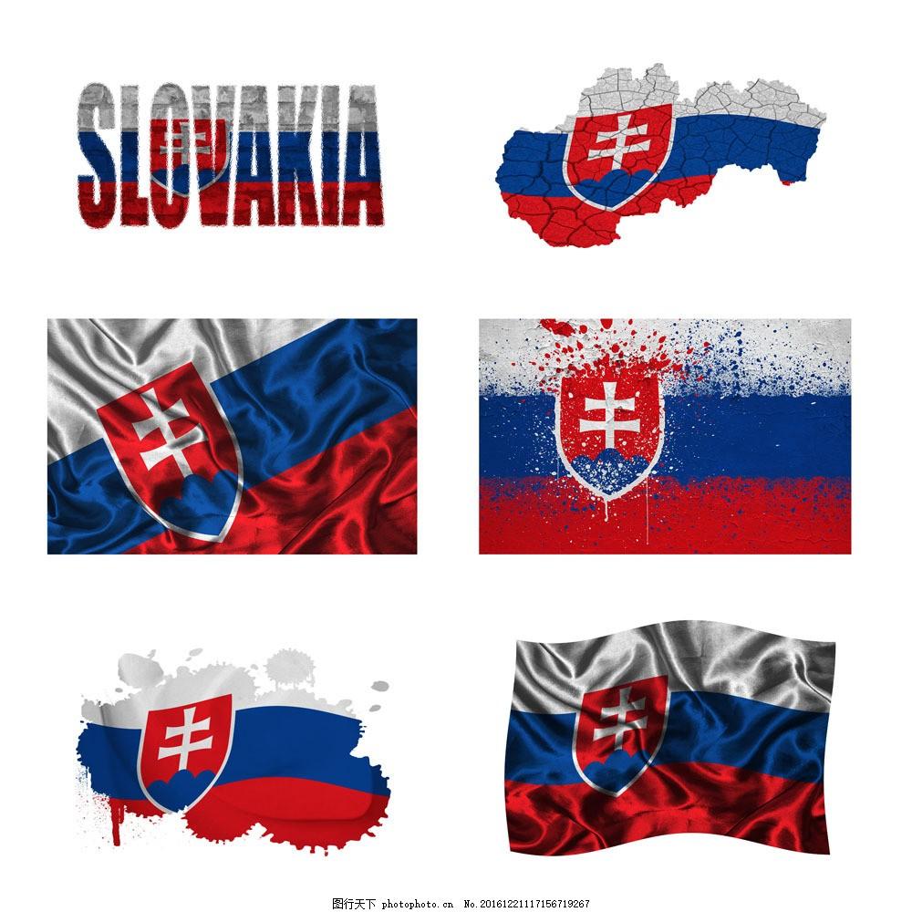 斯洛伐克国旗地图图片