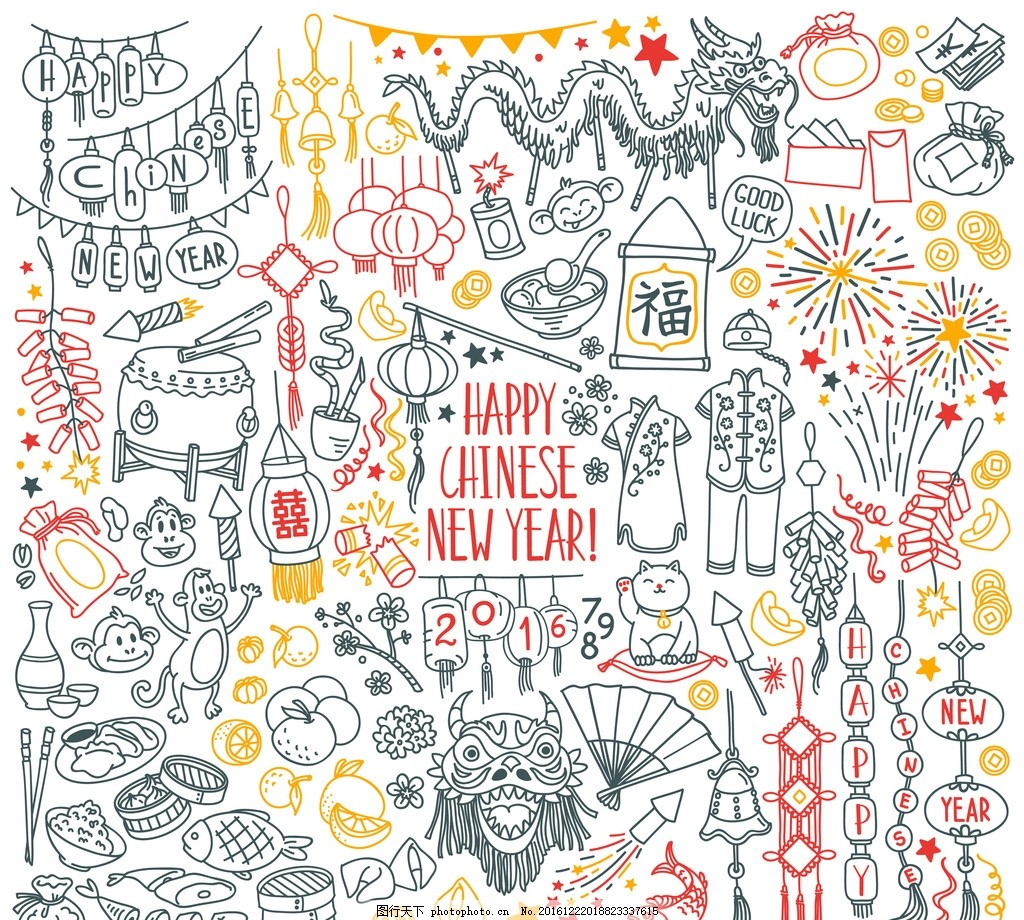 新年春节手绘