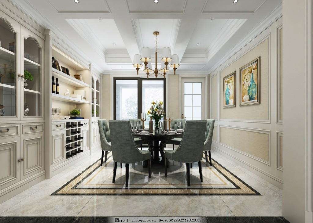 美式餐厅效果图 餐厅 美式餐厅 欧式餐厅 美式酒柜 地面拼花 设计 3d