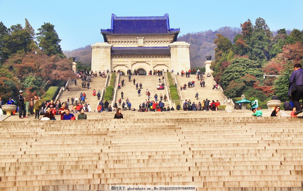 南京 中山陵 钟山风景区 孙中山 天下为公 陵墓 旅游 摄影 南京东郊
