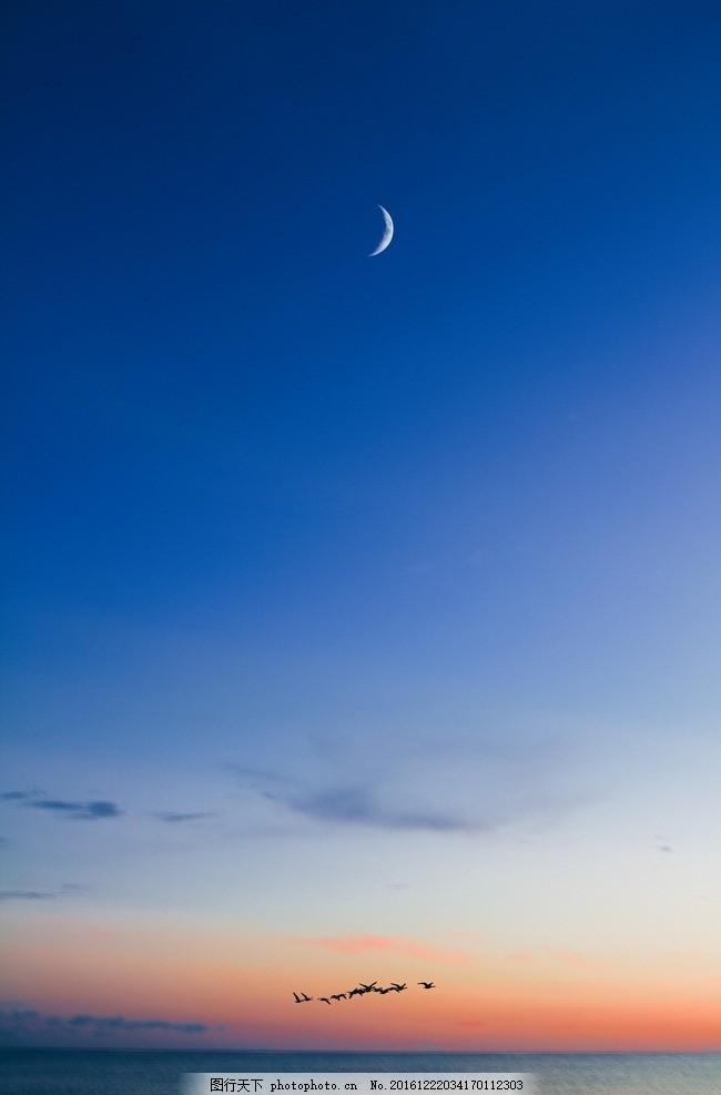 夜晚 海边 夕阳 海景 朝霞      摄影 旅游摄影 自然风景 300dpi jpg