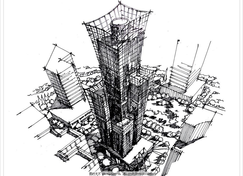 建筑手绘效果图 大禹手绘 手绘