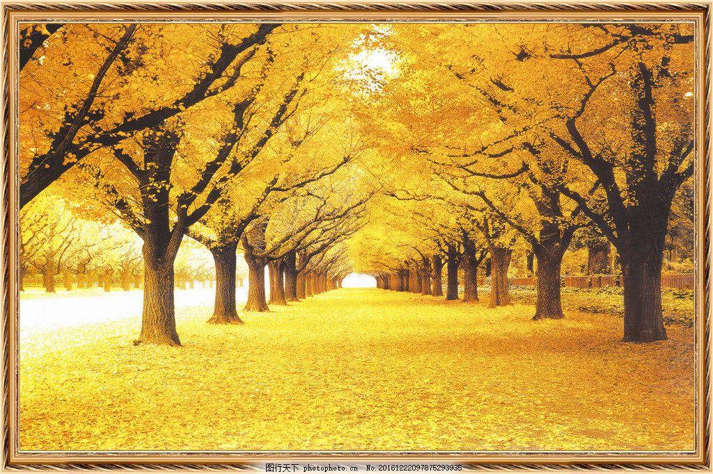 黄树林装饰画 抽象油画 花卉装饰画 抽象画 绘画艺术 油画艺术 装饰画