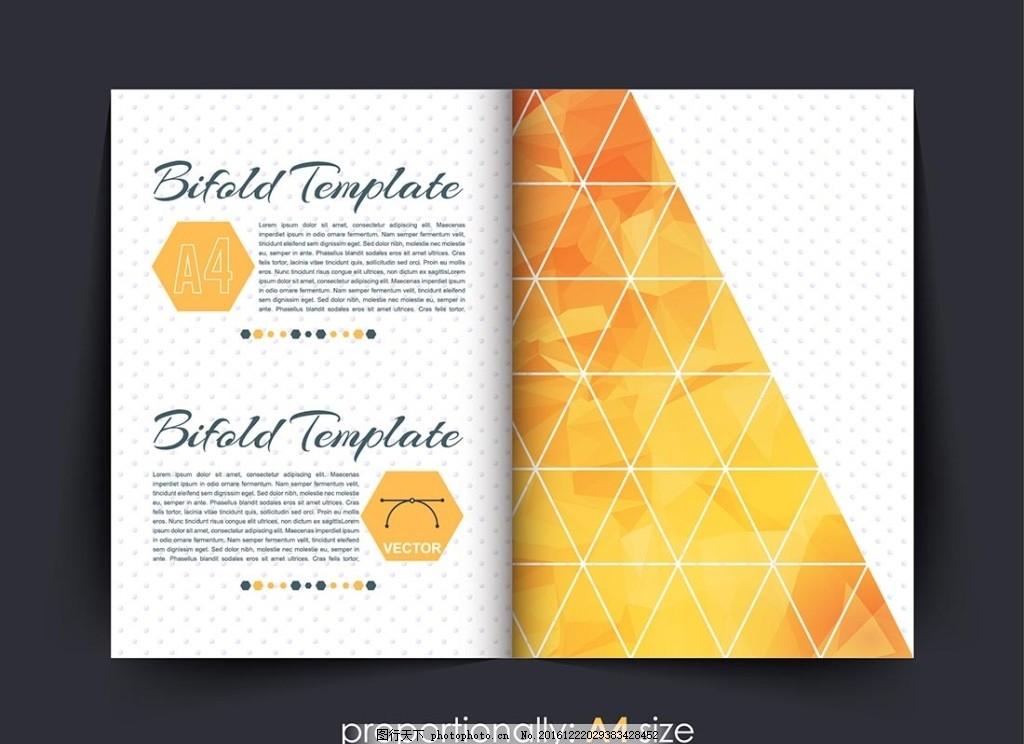 封面设计 画册封面 单页 画册 宣传单 dm dm 折页 手册 教育培训