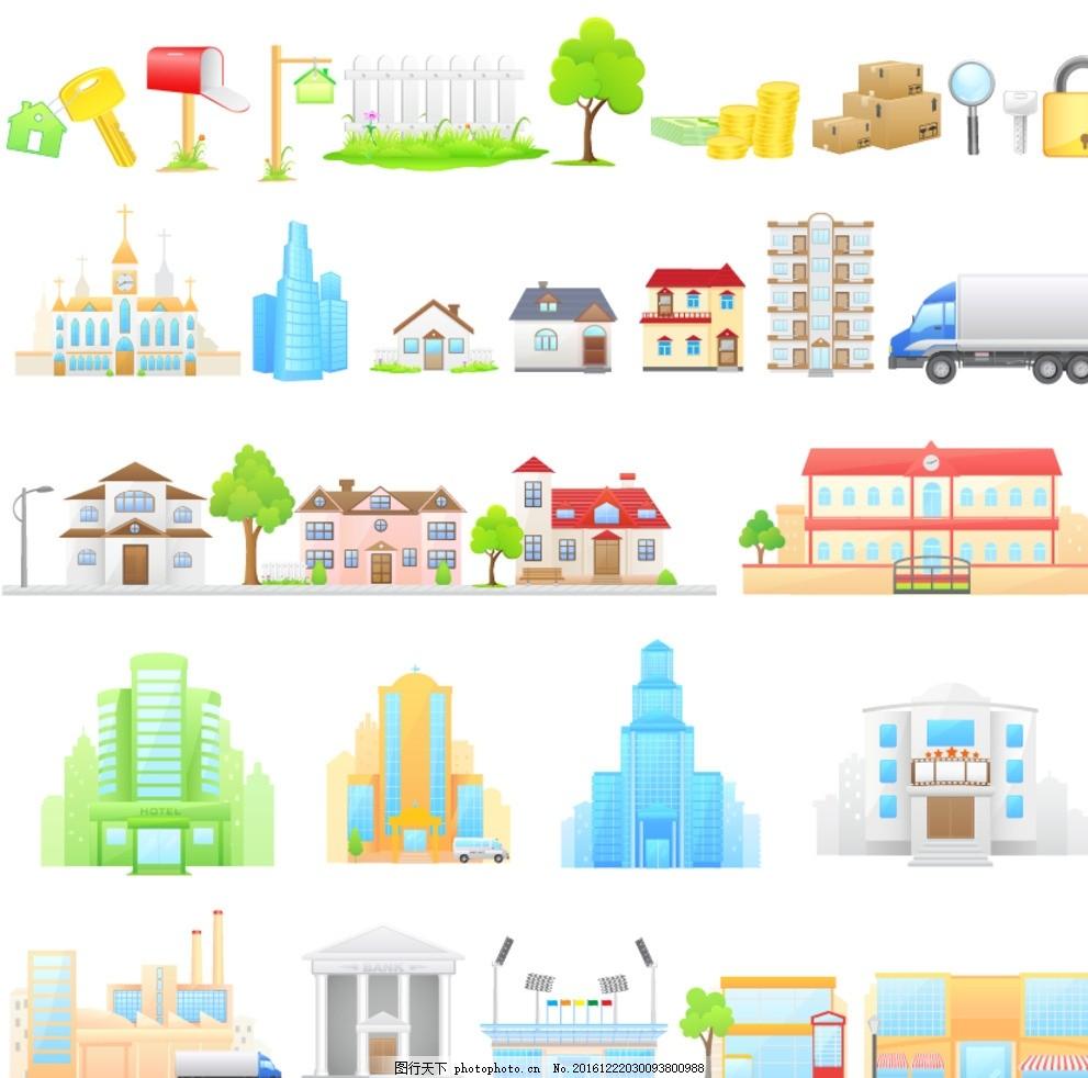 卡通城市 绿树 水彩画 卡通 建筑 小镇 城堡 风景 春天 电视机背景墙