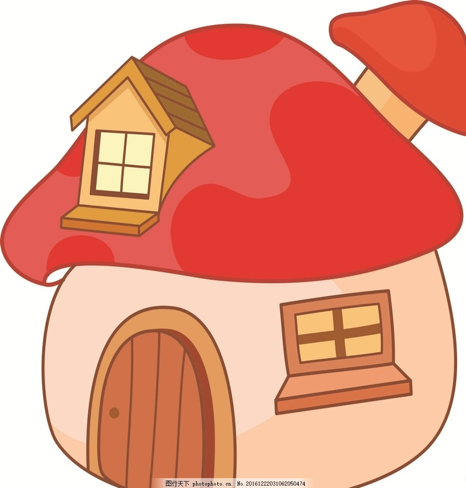 卡通房子 可爱房子 房屋 蘑菇 蘑菇房子 卡通蘑菇 小房子 红色蘑菇