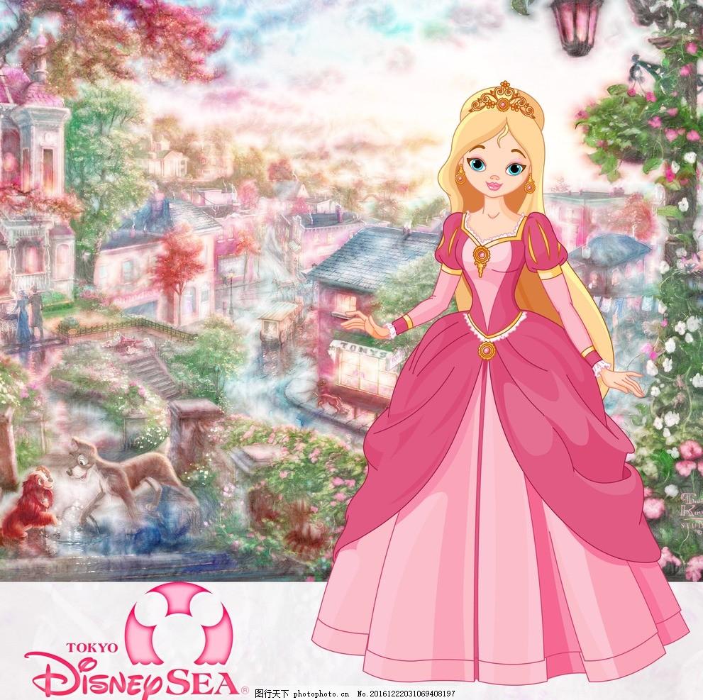 迪士尼人物 可爱公主 迪士尼素材 淡彩 风景 海报