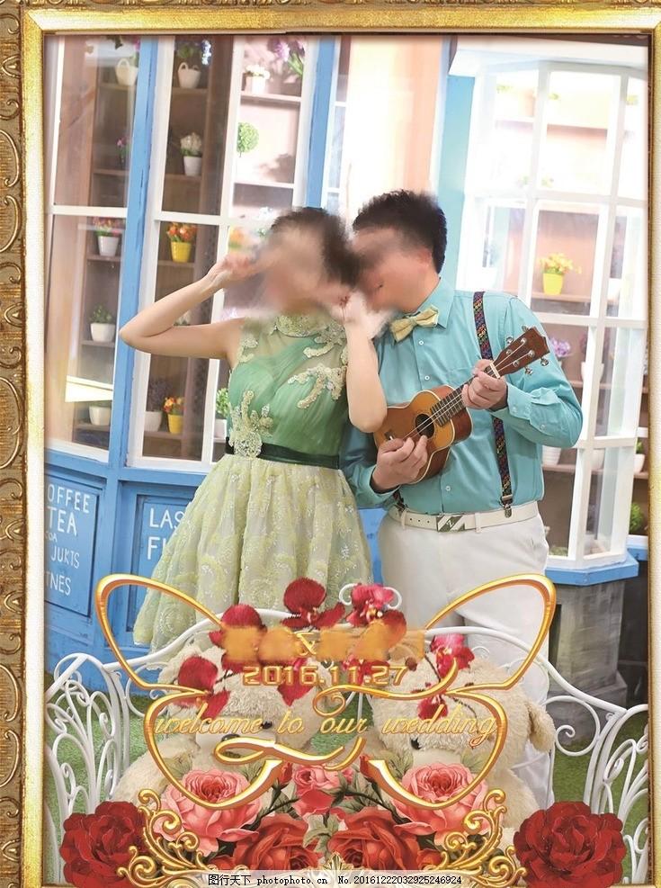 金色红玫瑰欧式花纹迎宾牌 迎宾牌 相框 边框 花纹 花边 手绘 婚礼