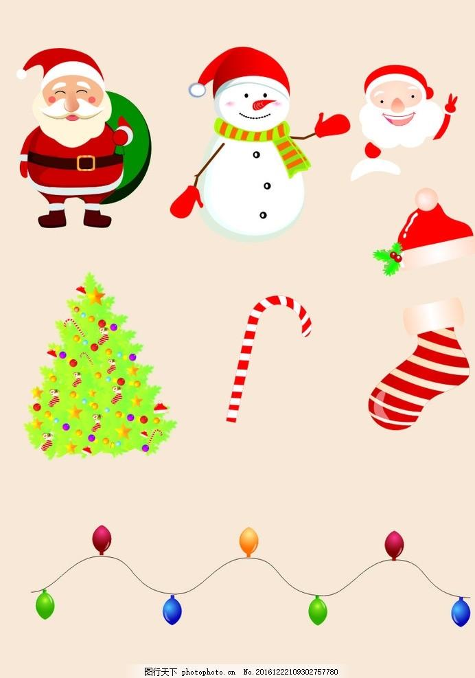 雪人 圣诞老人 圣诞树 圣诞节 圣诞素材 彩灯 魔术棒 圣诞帽 cdr 作品