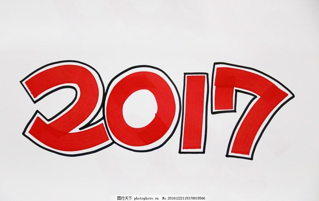 2017手绘pop字体