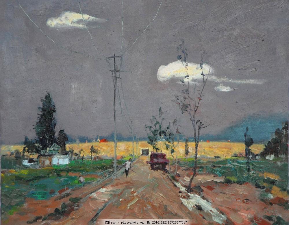 乡村马路风景油画图片素材 油画 装饰画 绘画艺术 风景写生 风景油画